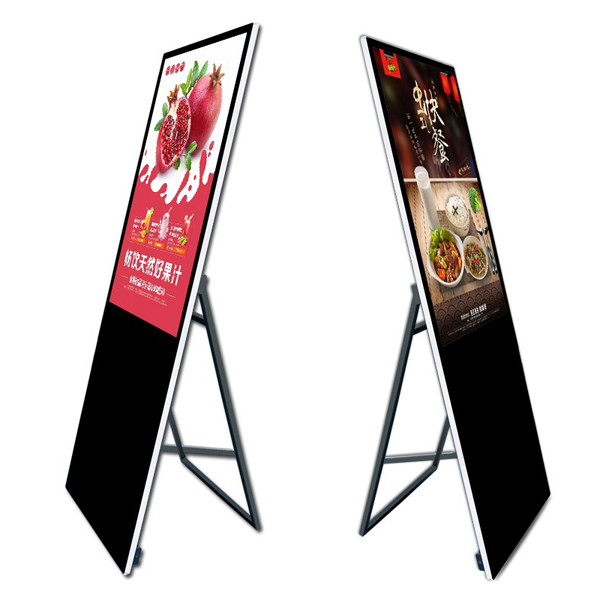 Floor Standing Portable Advertising Player